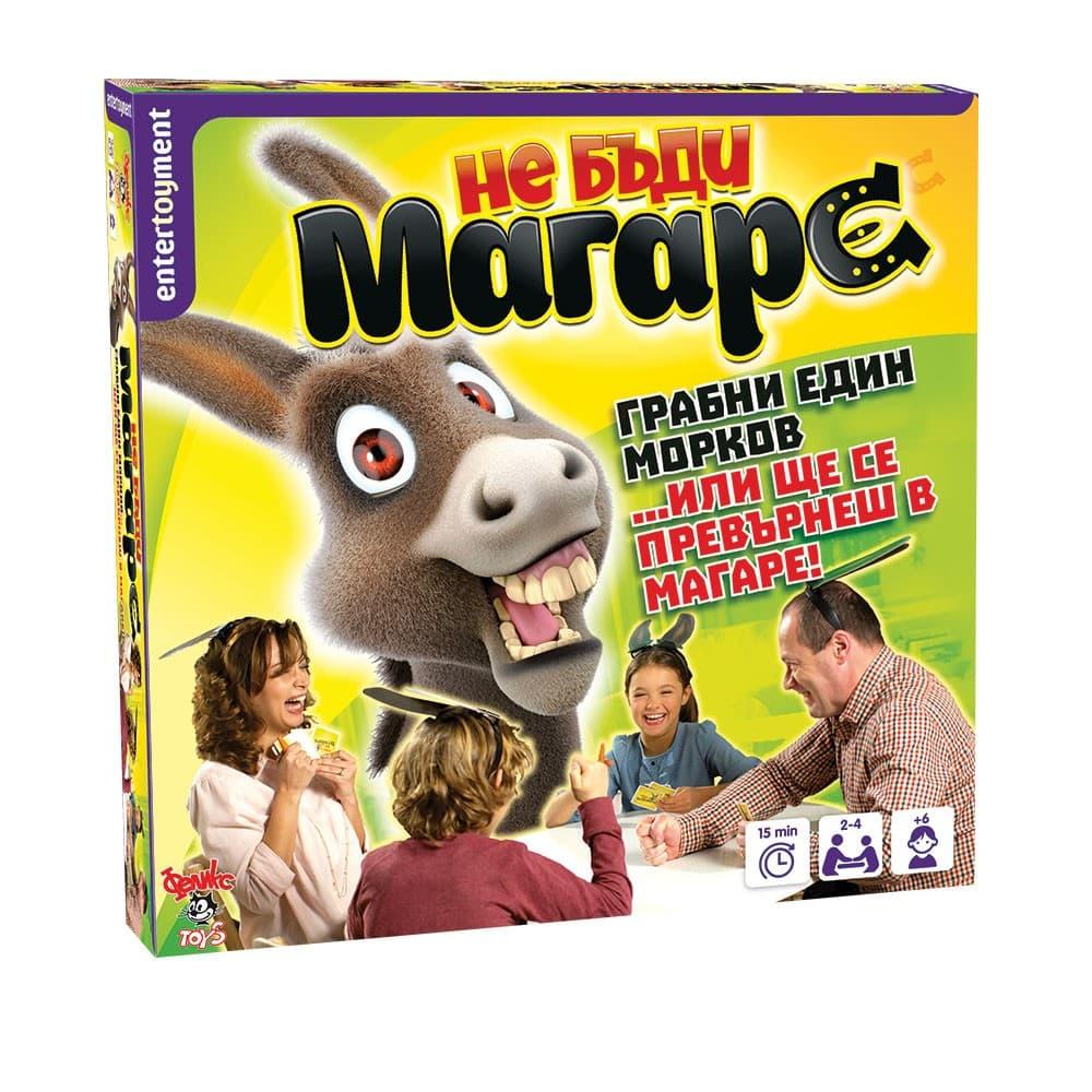 Игра Не бъди магаре