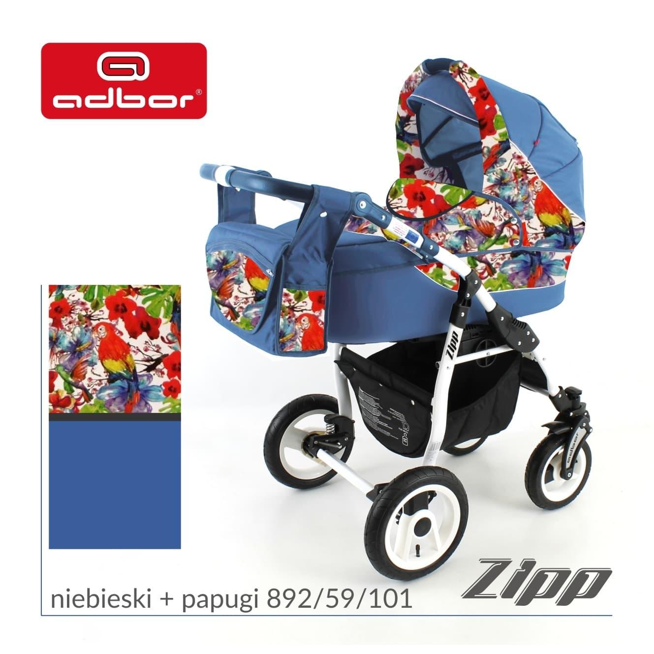 Бебешка количка 2в1 Zipp new цвят:13