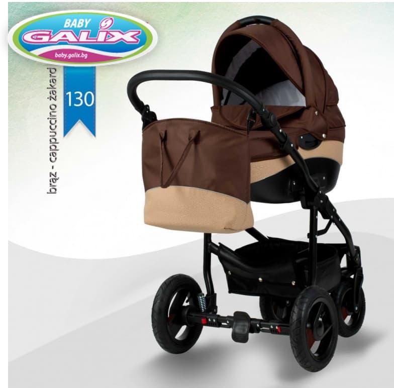Бебешка количка Nemo standart 3в1 цвят: 130
