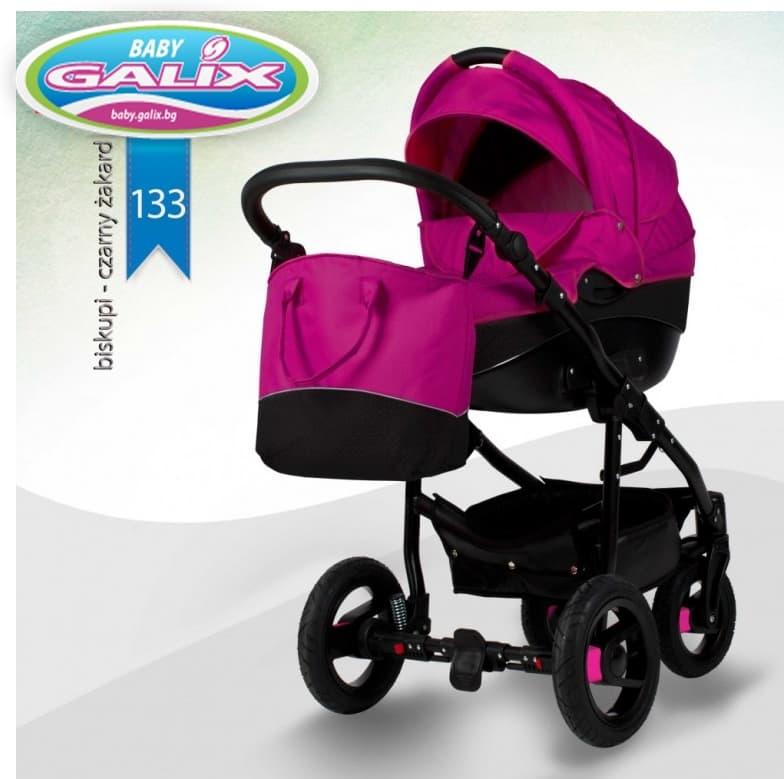 Бебешка количка Nemo standart 3в1 цвят: 133
