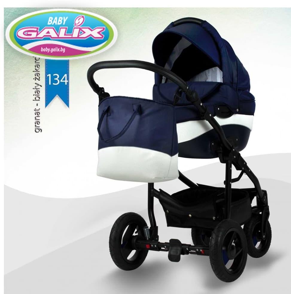Бебешка количка Nemo standart  3в1 цвят: 134