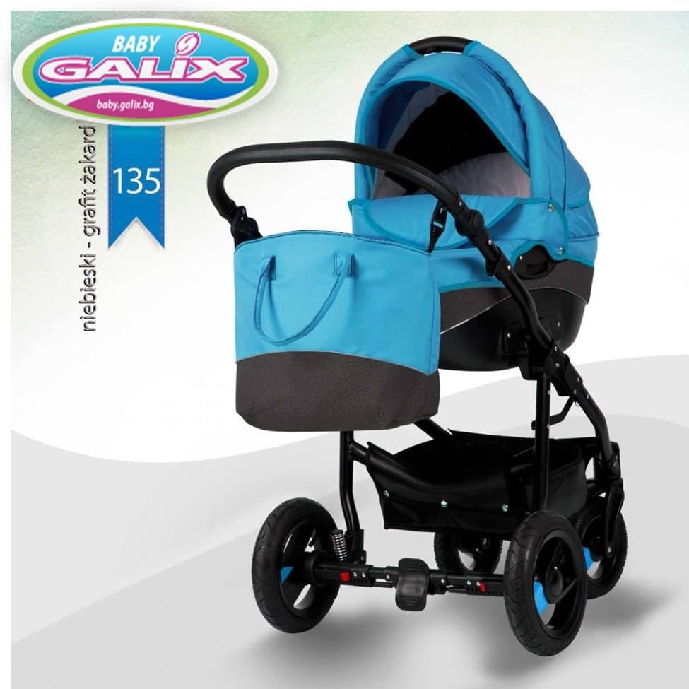 Бебешка количка Nemo standart 3в1 цвят: 135