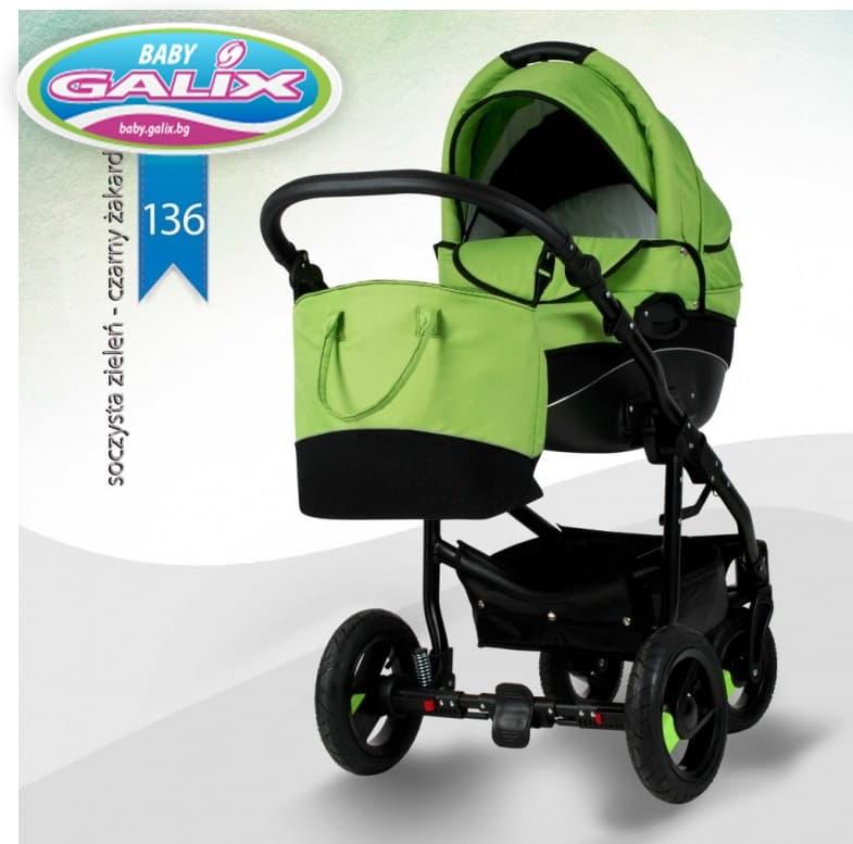 Бебешка количка Nemo standart 3в1 цвят: 136