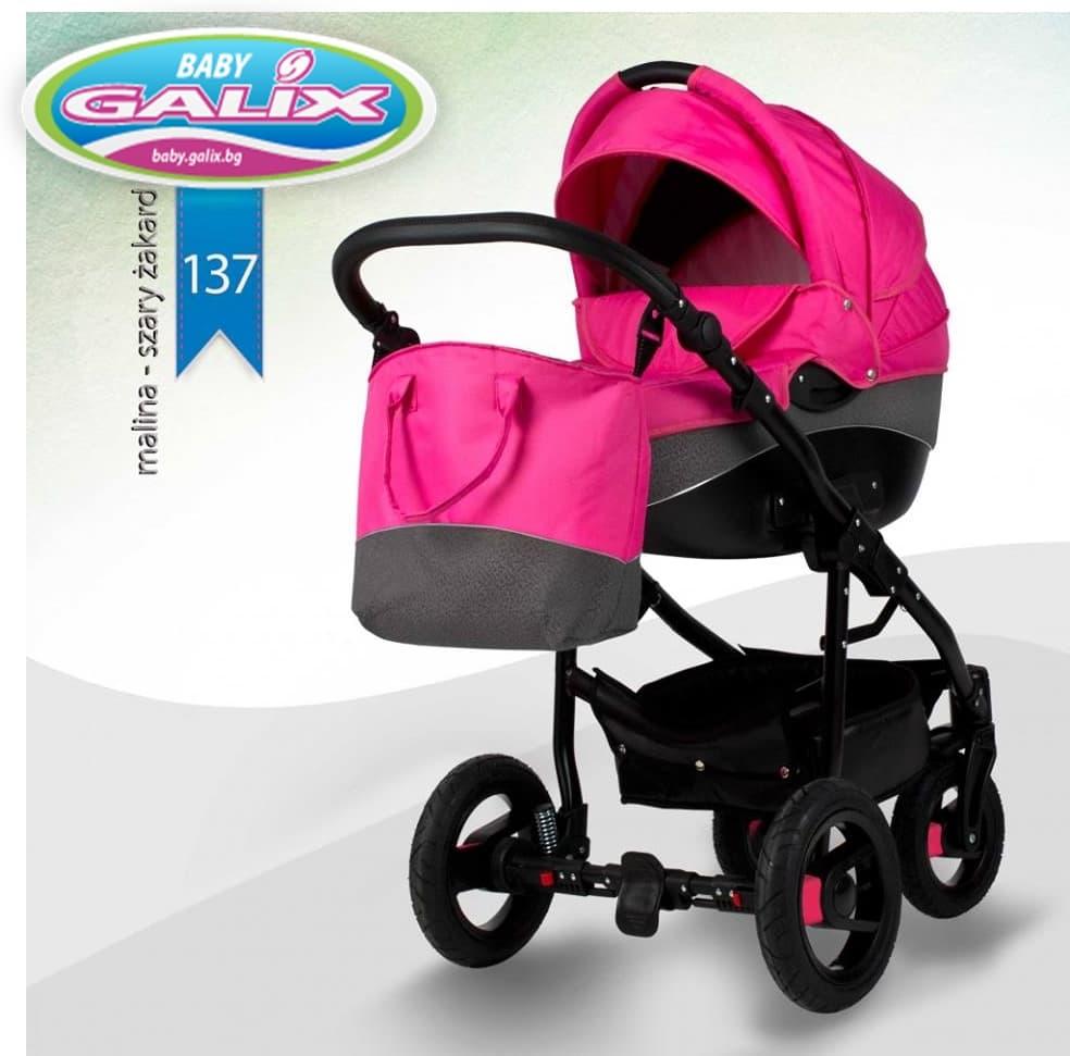 Бебешка количка Nemo standart 3в1 цвят: 137