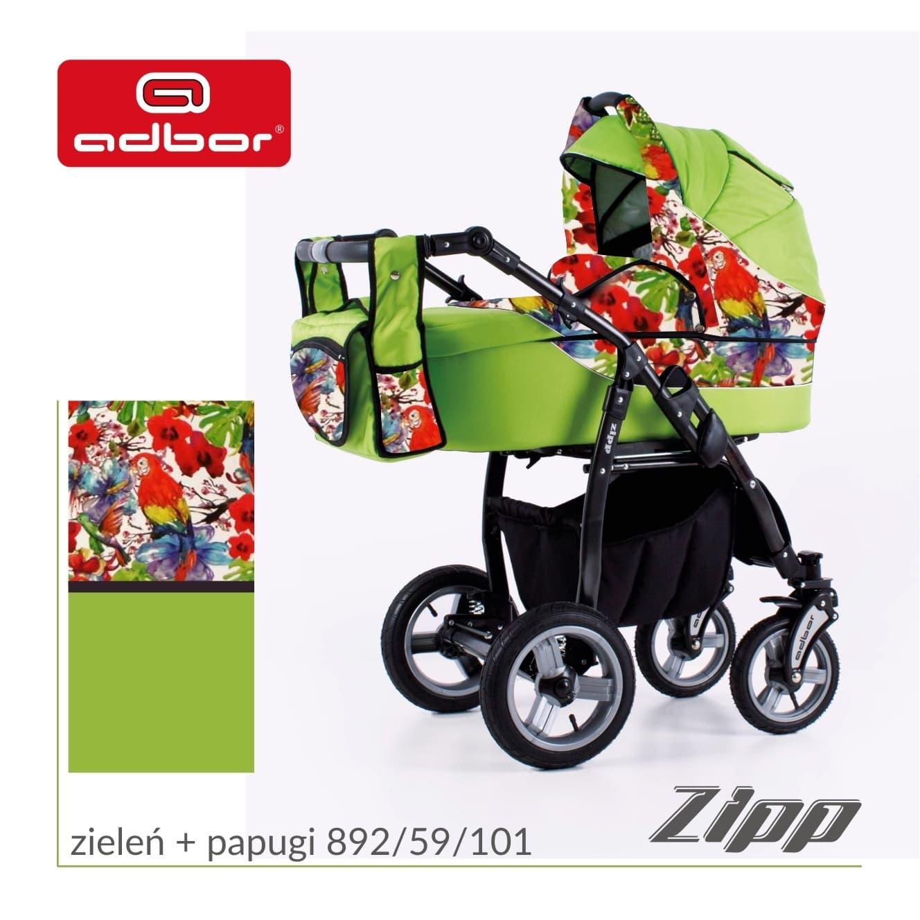 Бебешка количка 2в1 Zipp new цвят:14