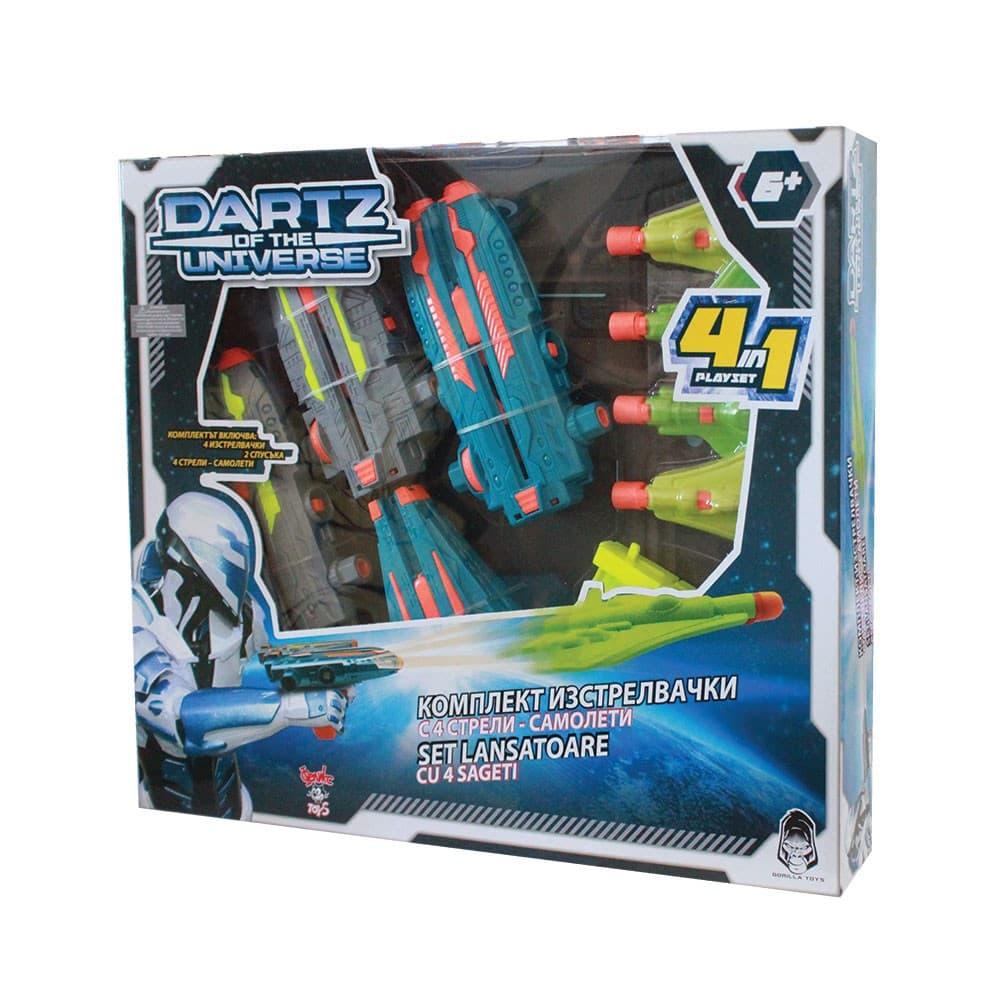 Dartz of the universe- Изстрелвачка със стрели-самолети 4бр