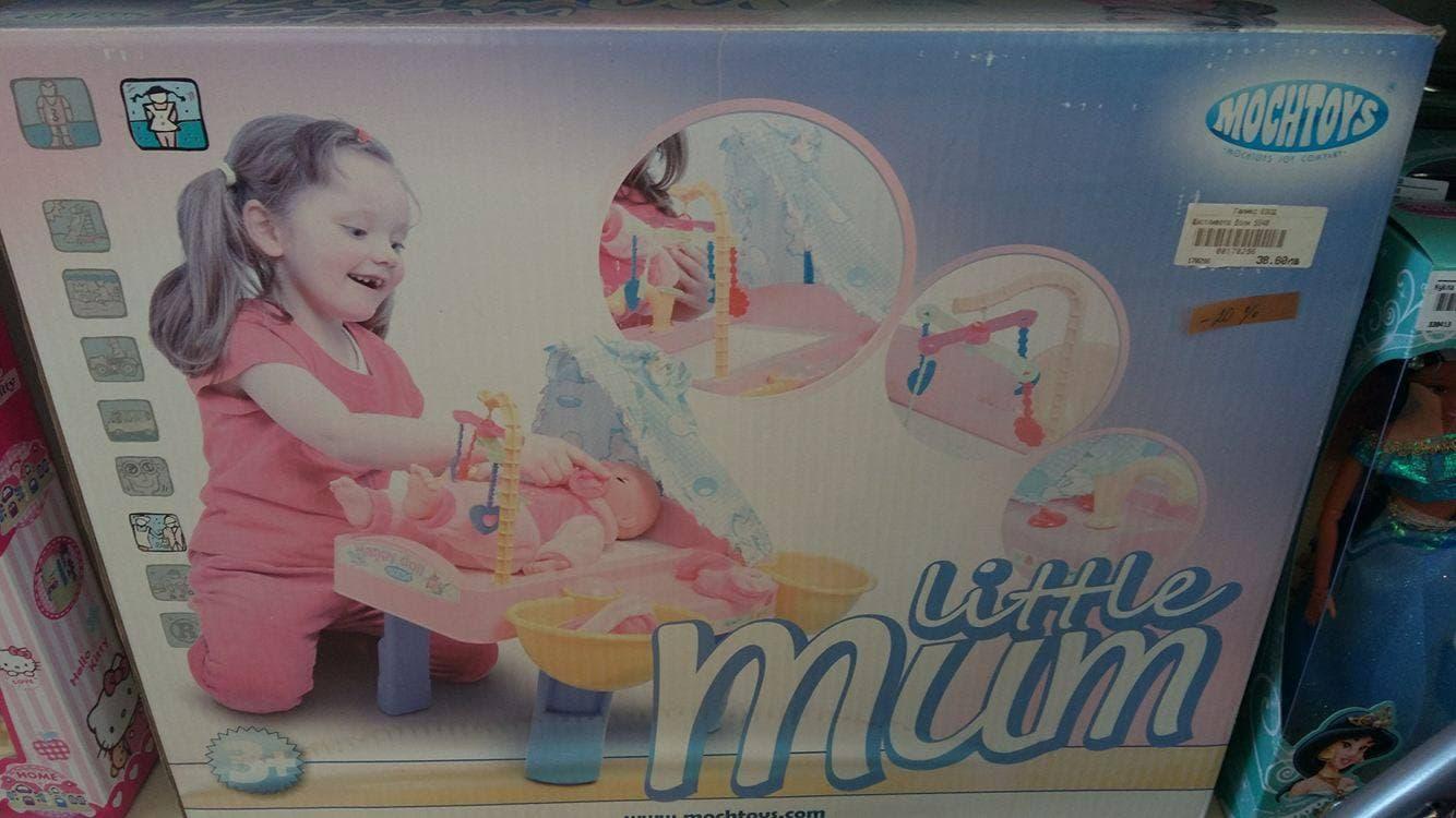 Комплект за игра мама и бебе