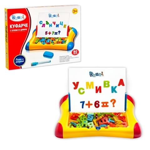 Барт-Куфарче с букви и цифри