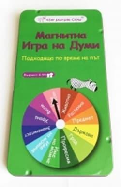 Магнитна Игра на думи