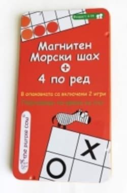 Магнитен Морски шах+4 по ред