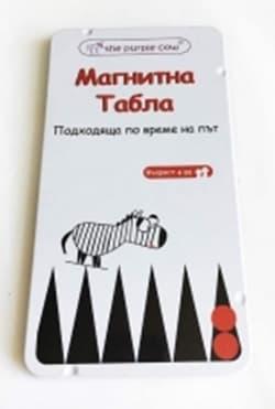 Магнитна Табла
