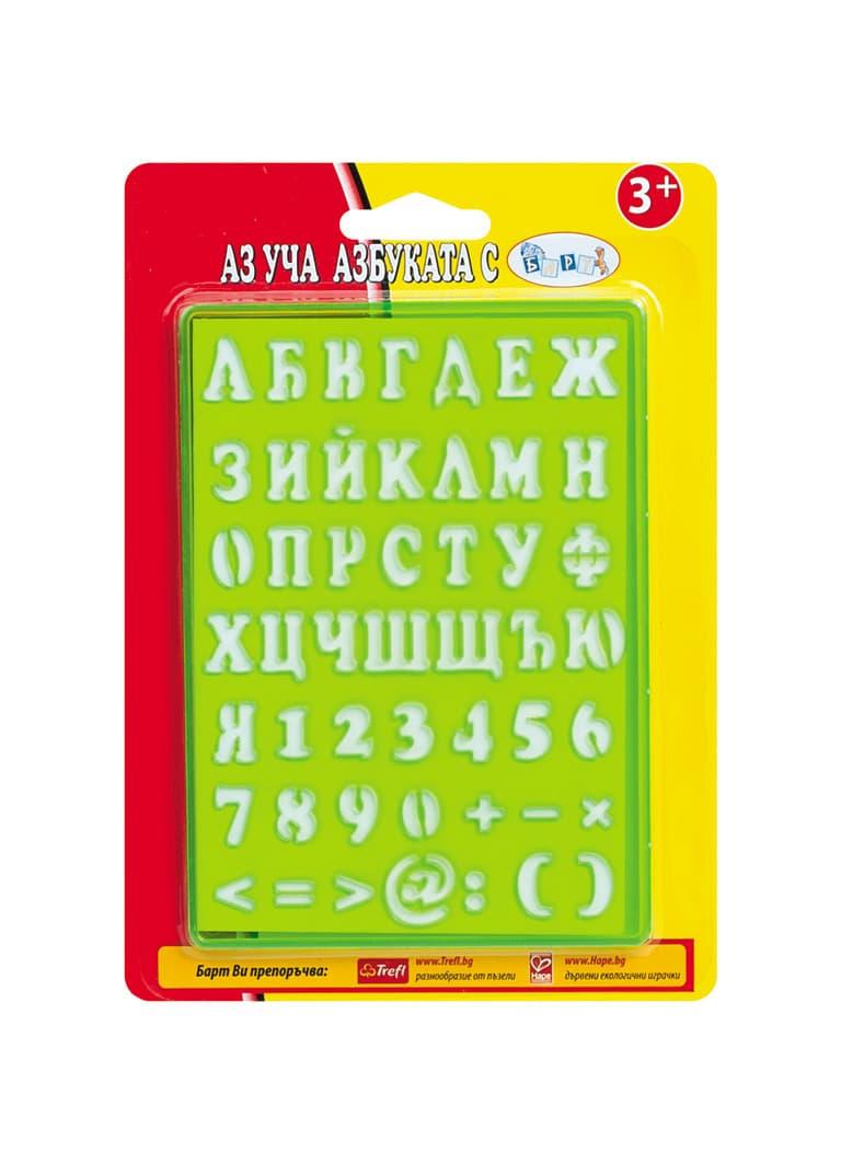 Барт-Аз уча азбуката с Барт