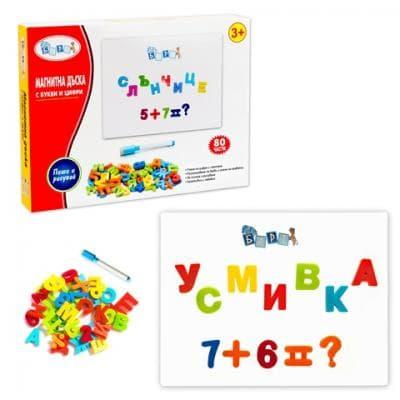Барт-Магнитна дъска с букви и цифри