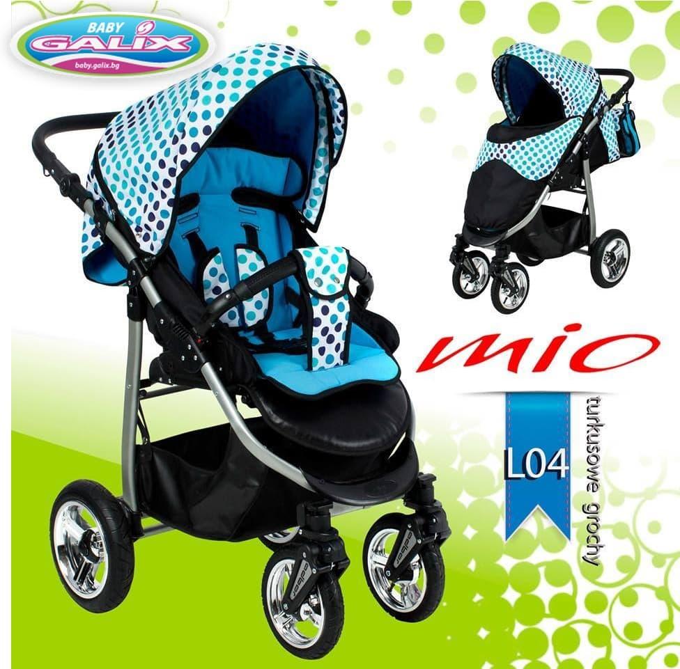 Бебешка комбинирана количка MIO
