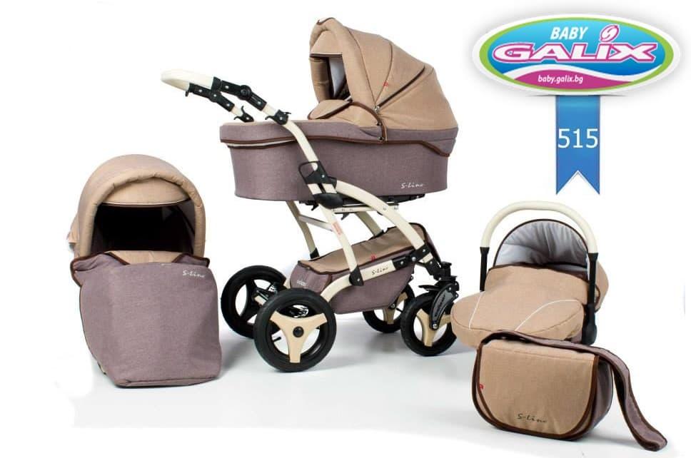 Бебешка количка 3в1 S-line denim цвят 515