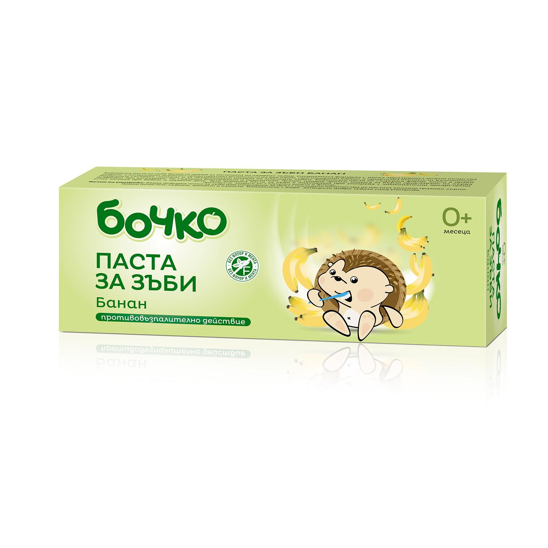 Бочко-Паста за зъби банан