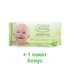 Corine de farme- Мокри кърпи 62бр+ бонус