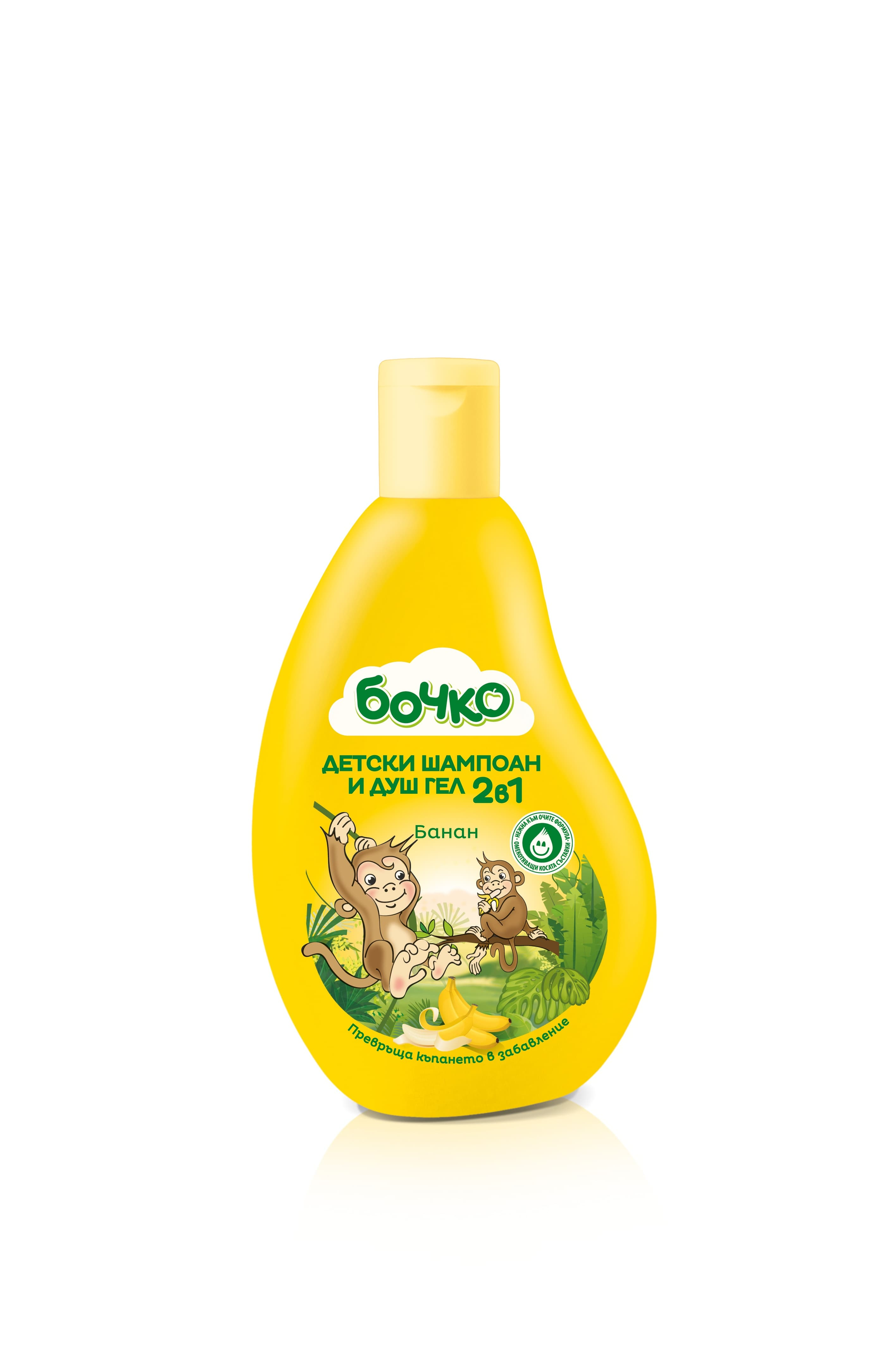 Бочко-Шампоан и душ гел 2в1 банан