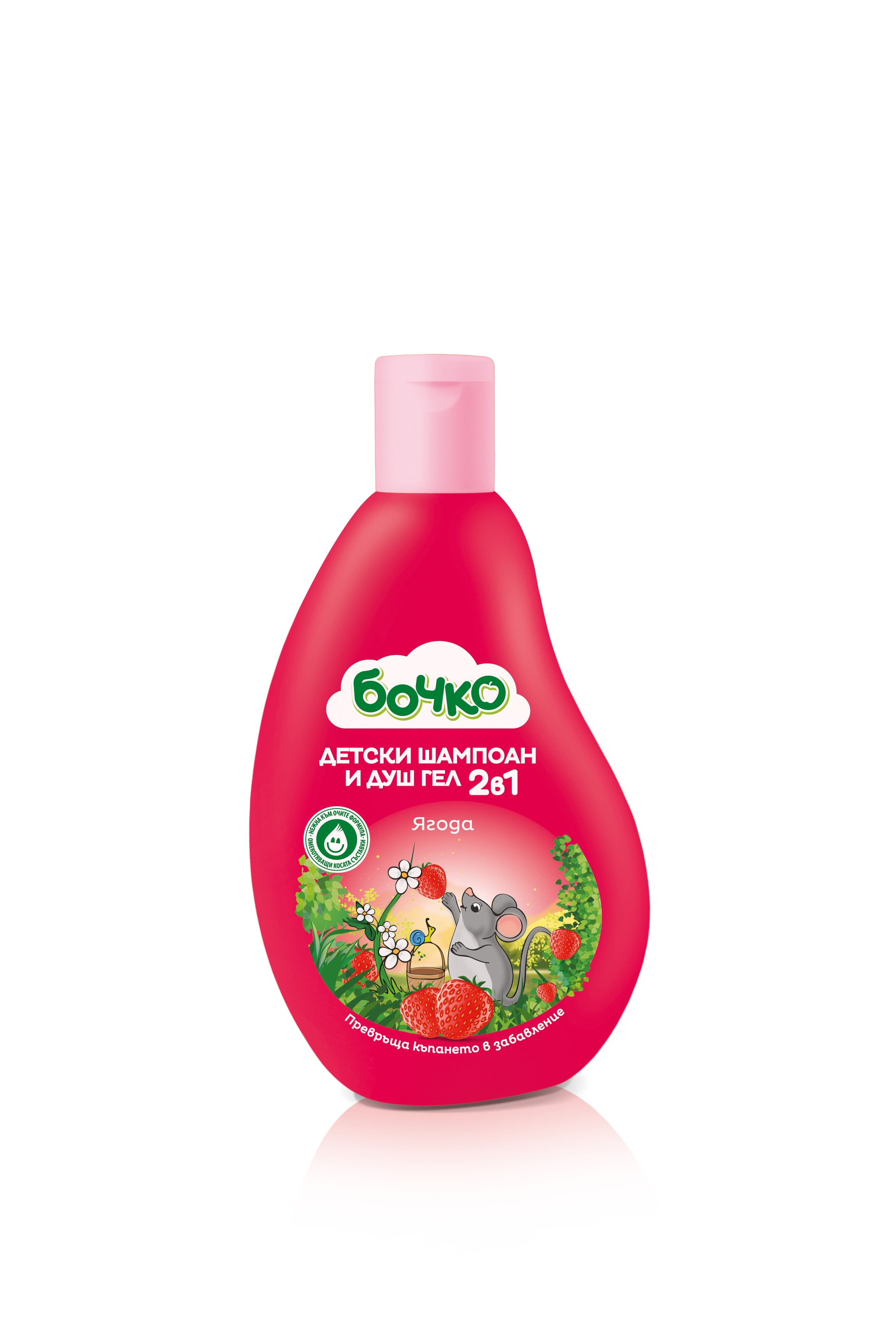 Бочко-Шампоан и душ гел 2в1 ягода