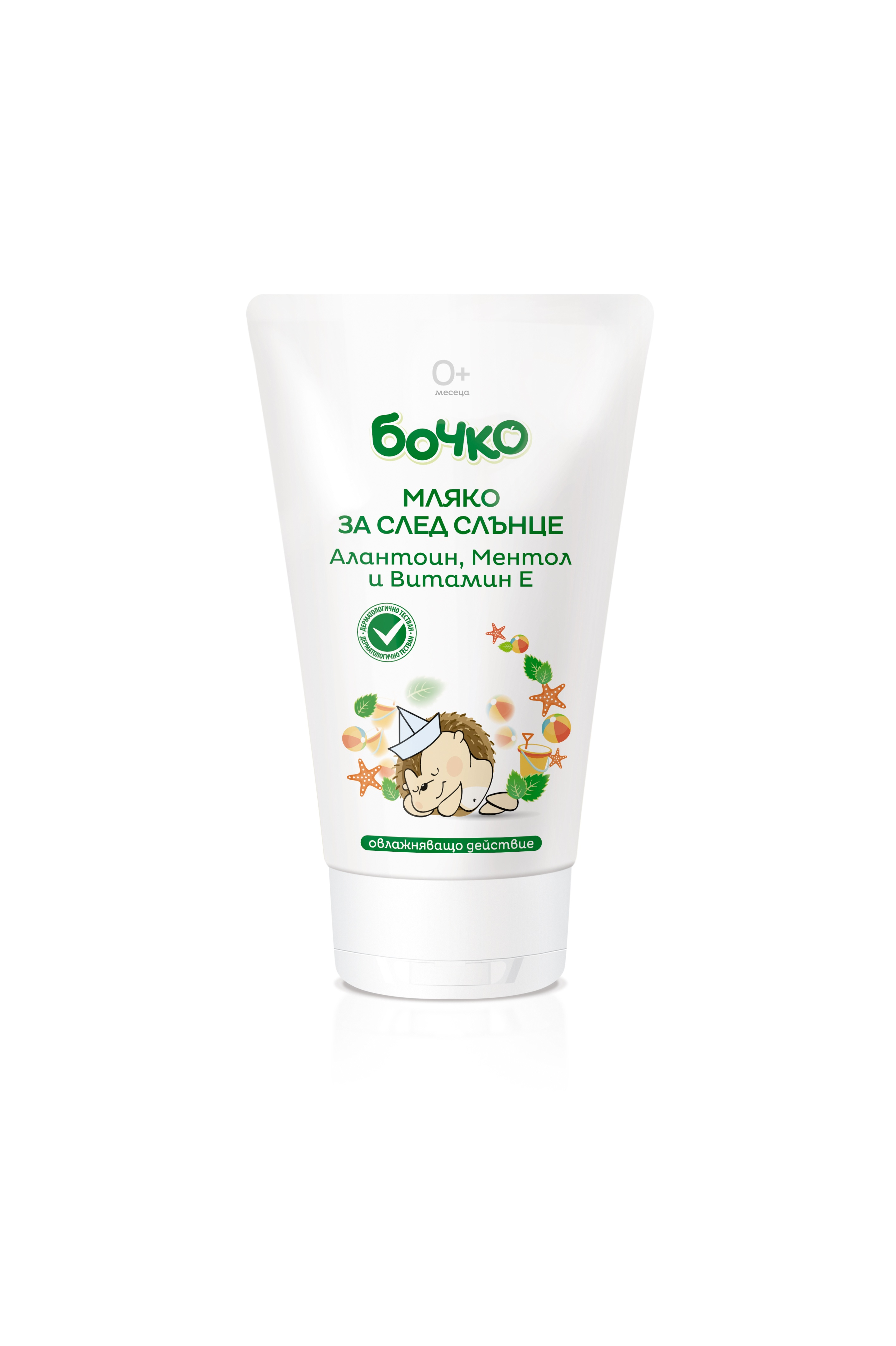 Бочко-Мляко за след слънце 150ml