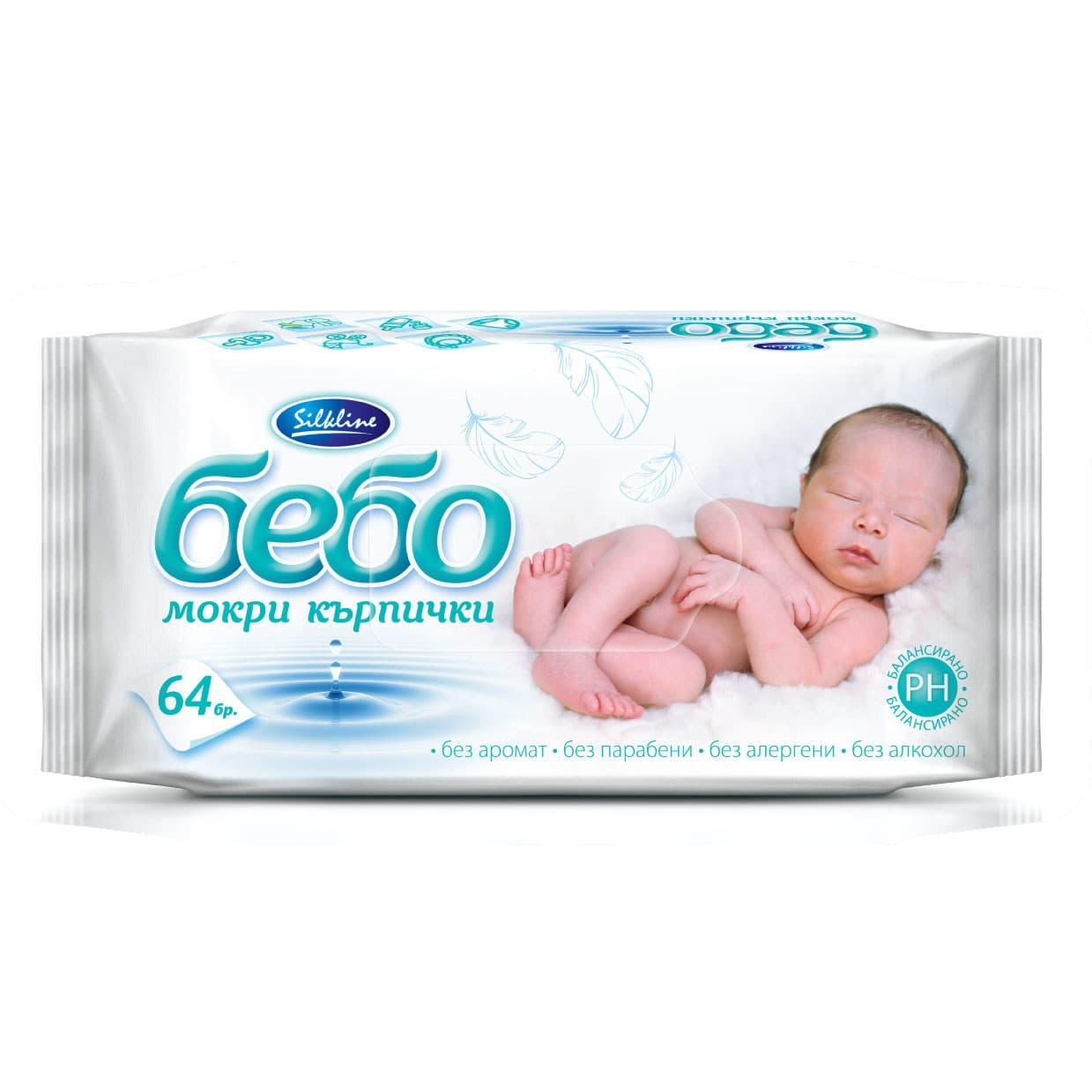 Бебо-мокри кърпи без аромат 64бр