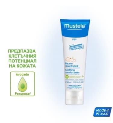 Mustela-Успокояващ балсам със загряващо действие 40мл