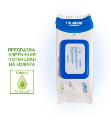 Mustela-Влажни кърпи 70бр