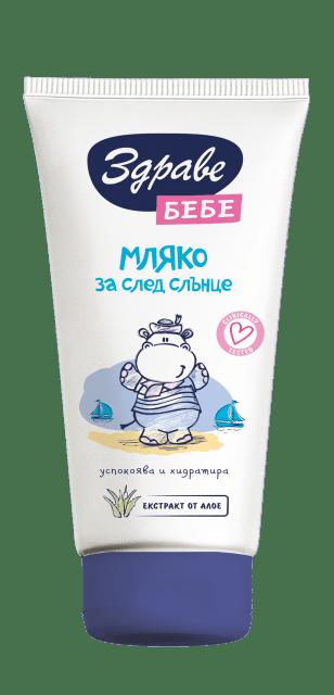 Здраве бебе-Мляко за след слънце 150мл