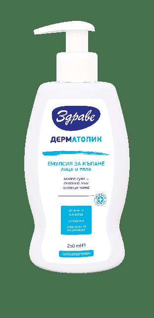 Здраве-Емулсия за къпане Дерматопик 250мл