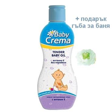 Baby Crema-Олио с витамин Е+ подарък гъба