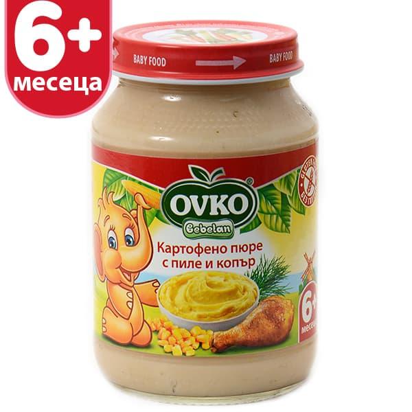 Ovko-Картофено пюре с пиле и копър 6м+ 190гр