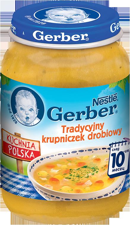 Gerber- супа пилешко пуешко и ечемик 10м 190гр