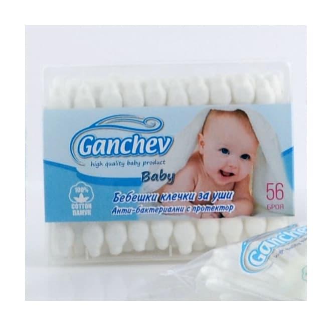 Ganchev-клечки за уши с протектор 56бр