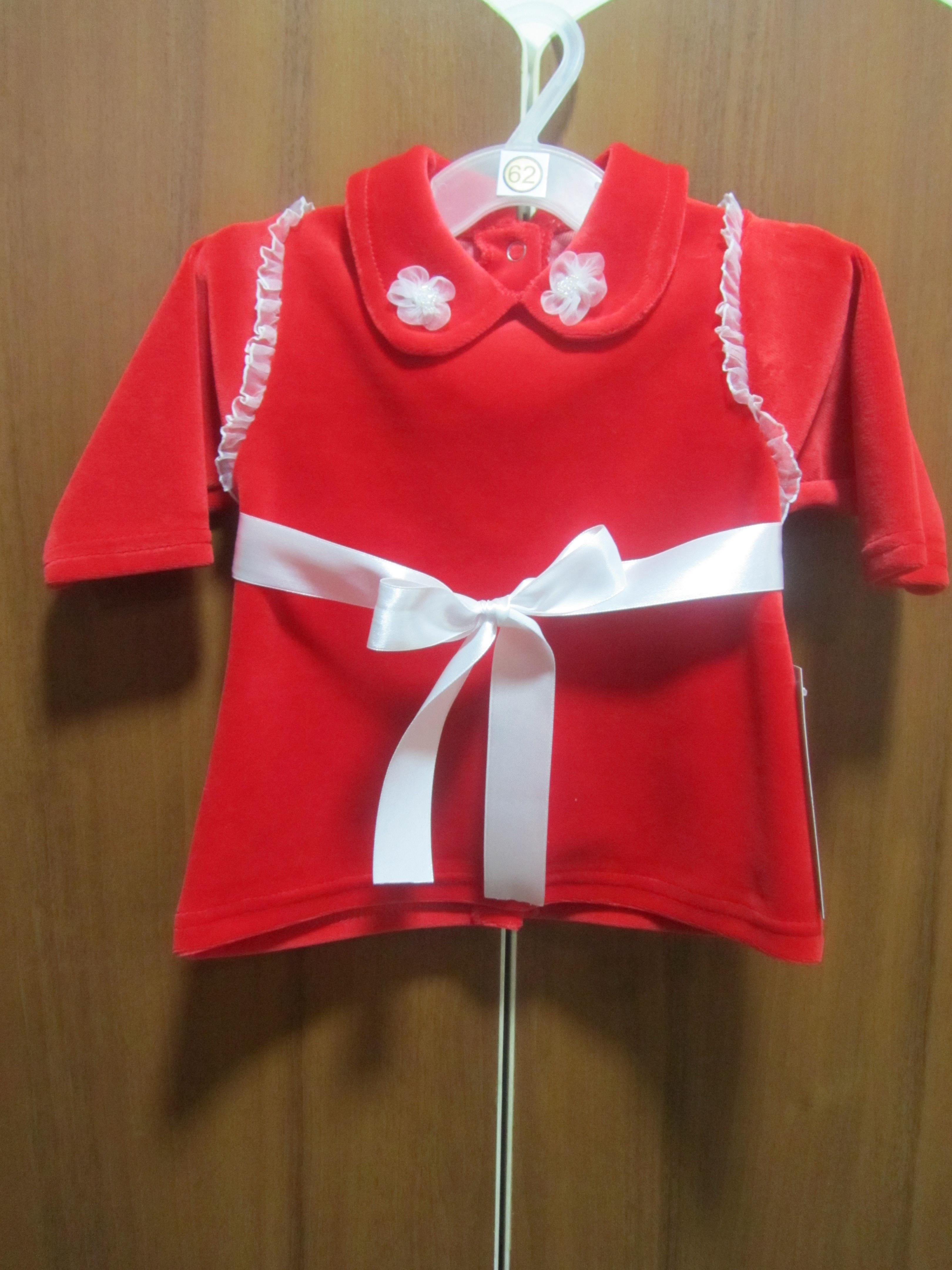 Коледна рокля плюш
