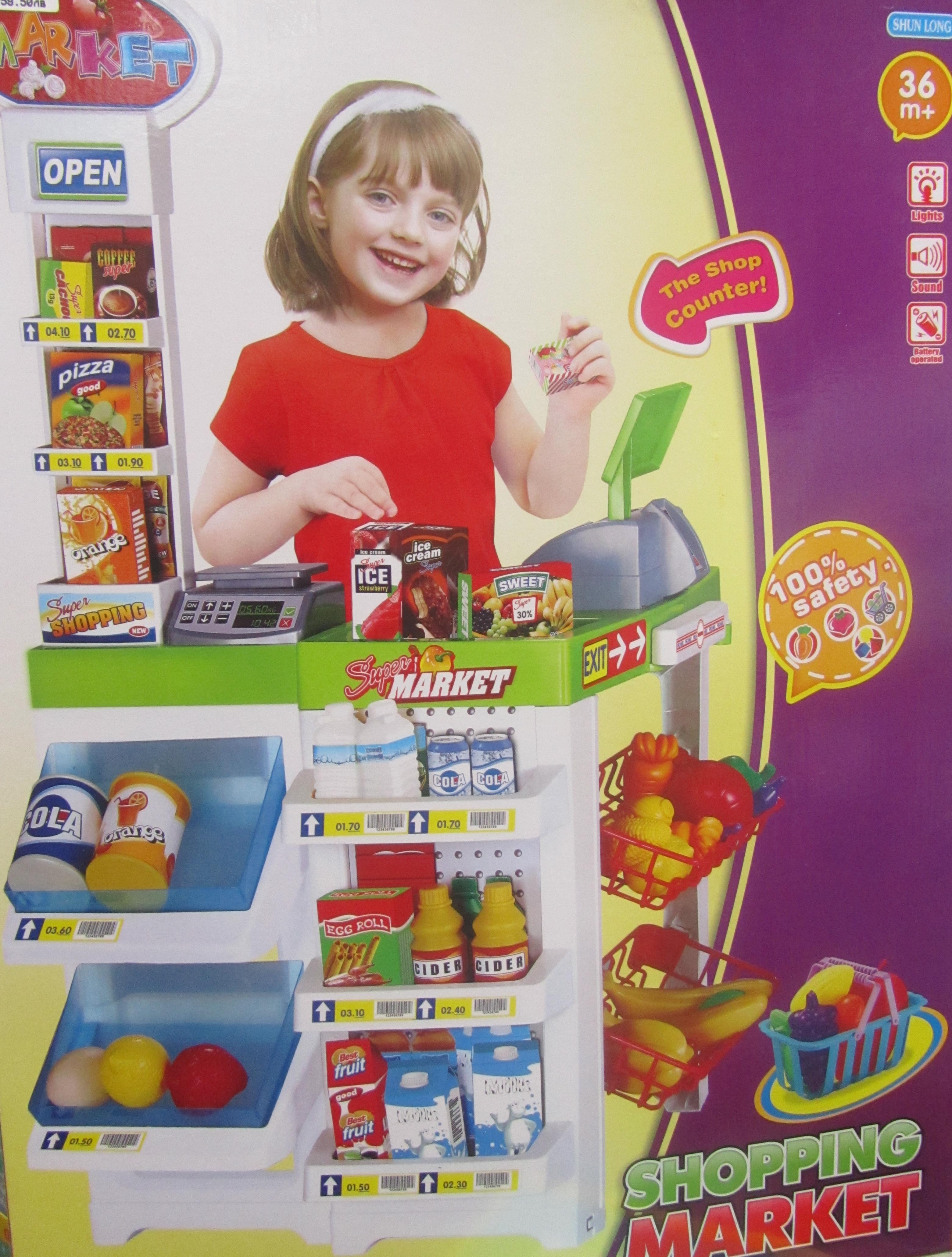 Детски магазин 46ч