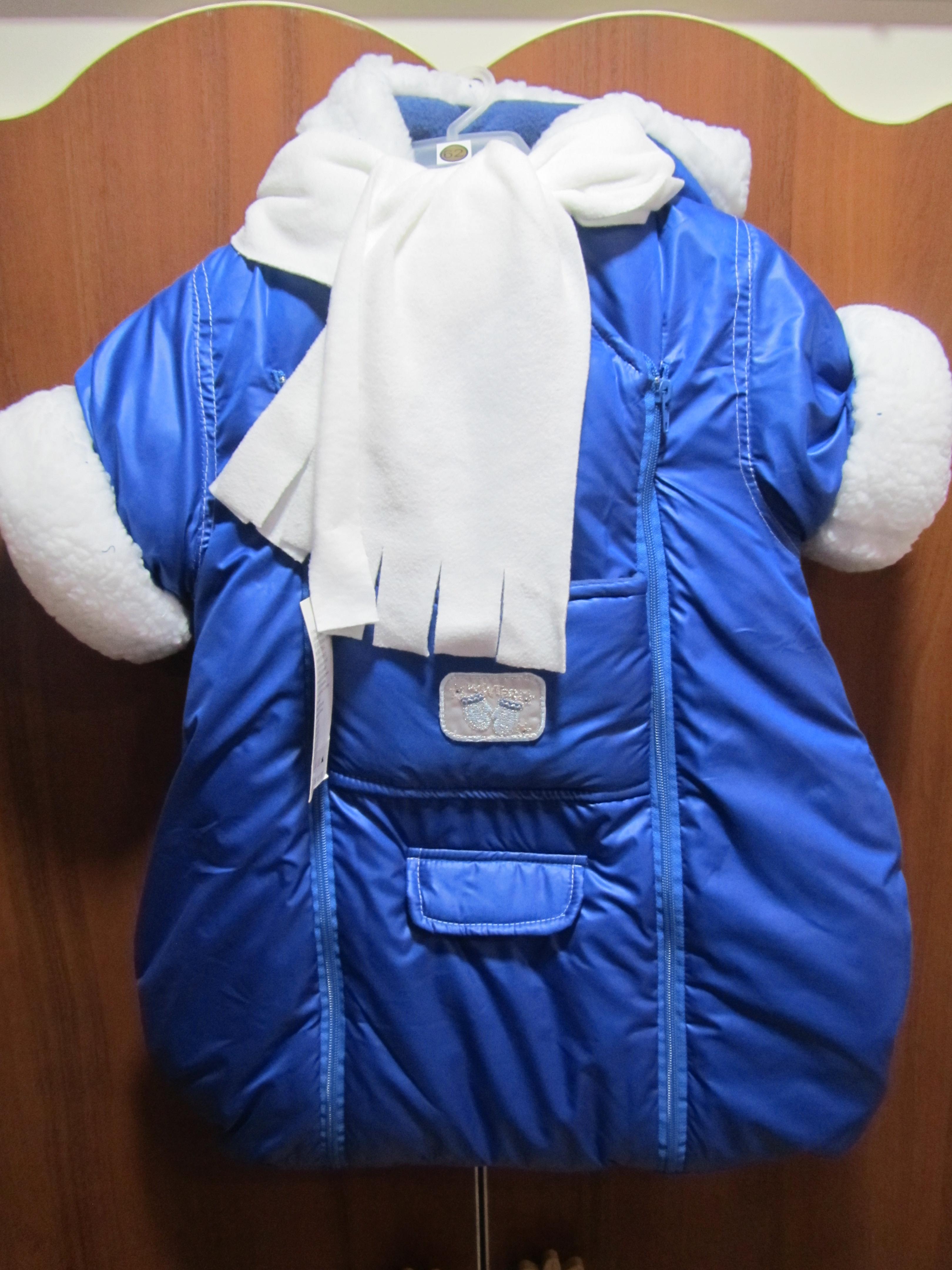 Зимен комплект 2ч:тъмно син