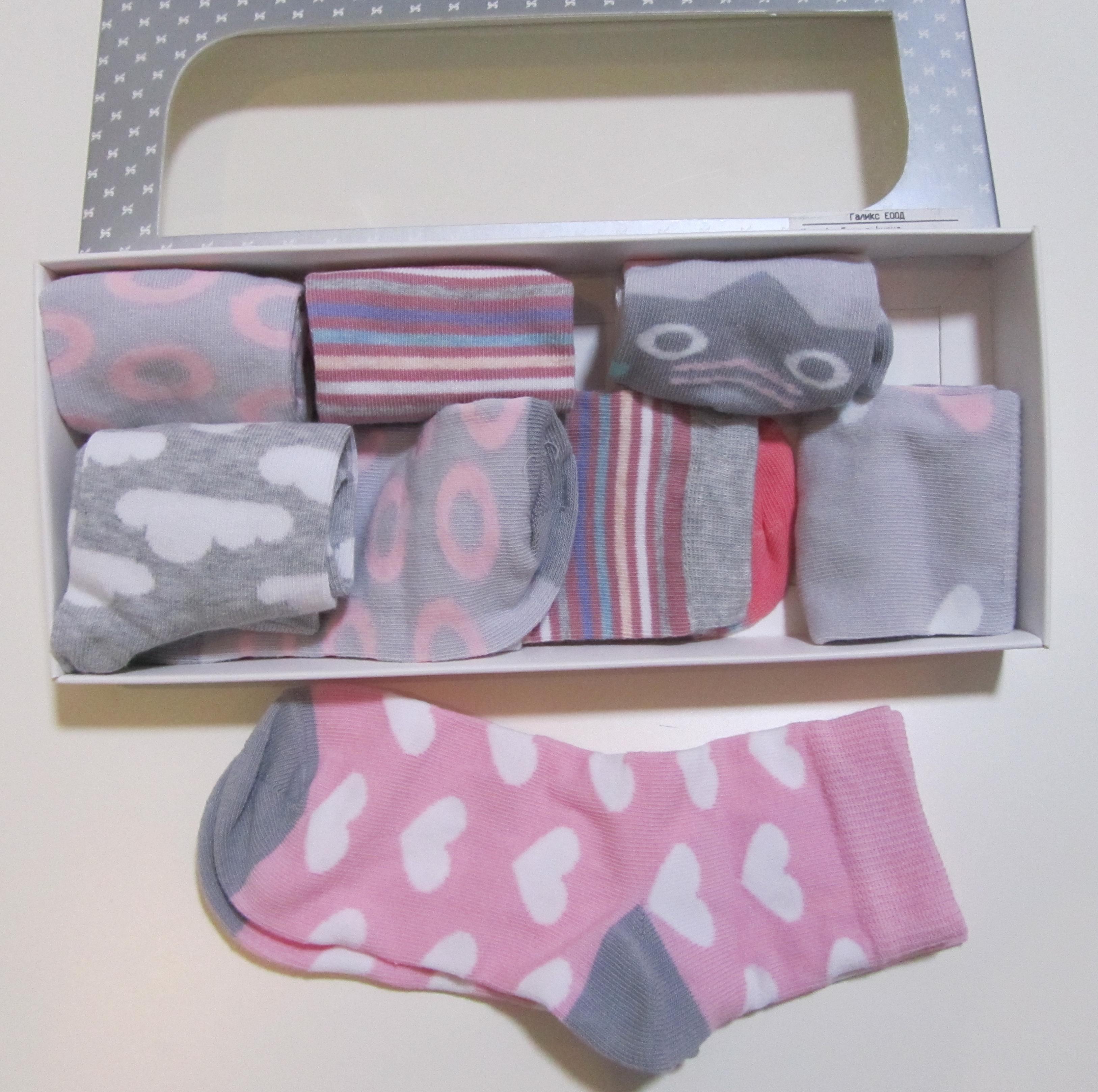 Steven- детски чорапи Figures 5бр в кутия
