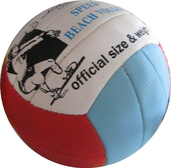 Волейболна топка John speed beach vollay