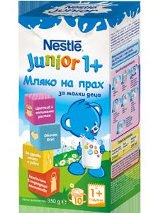Nestle junior1 млечна напитка с натурален вкус 1г+ 350гр