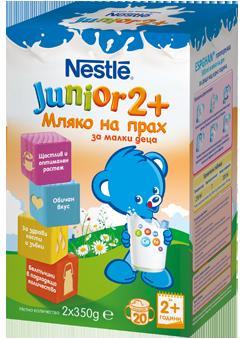 Nestle junior2 млечна напитка с натурален вкус 2г+ 2х350гр