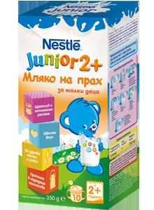 Nestle junior2 млечна напитка с натурален вкус 2г+ 350гр