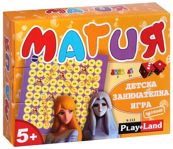 Play Land-Игра Магия