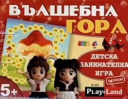 Play Land-Игра Вълшебна гора