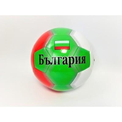 Футболна топка България