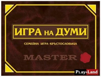 Play Land-Игра на думи Master