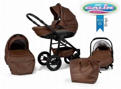 Adbor-Бебешка количка 3в1 Nemo Exclusive цвят: кафяв