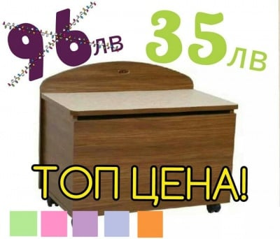 Детски шкаф за играчки и пособия 933 Babyhope