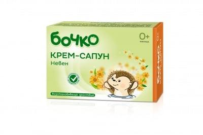 Бочко-сапун невен 75гр