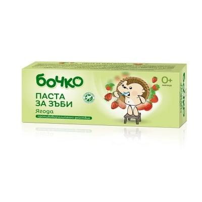 Бочко-Паста за зъби ягода