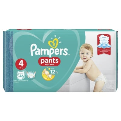 Pampers еднократни гащи Maxi4 9-15кг 46бр
